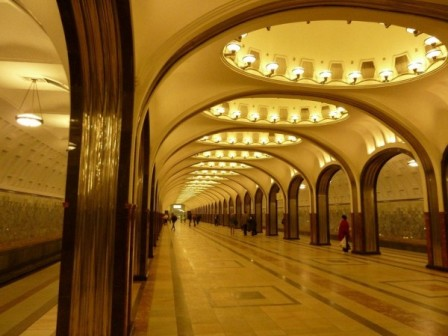 Moscow holiday tours