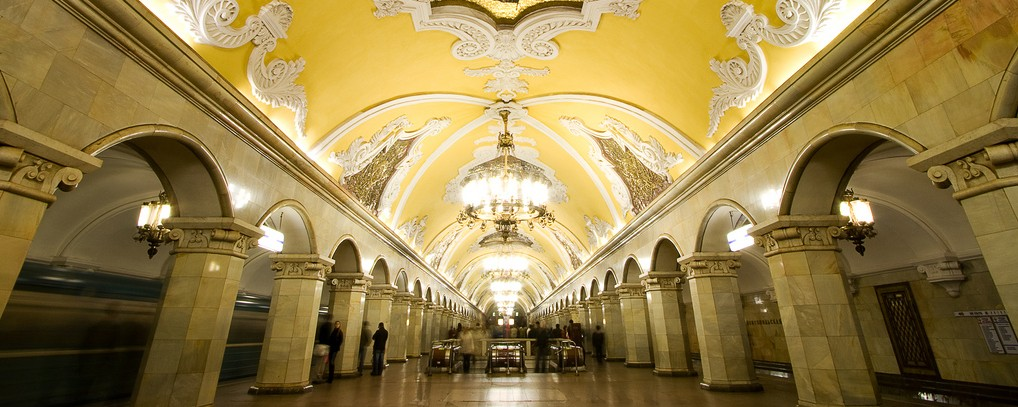Moscow Metro Station