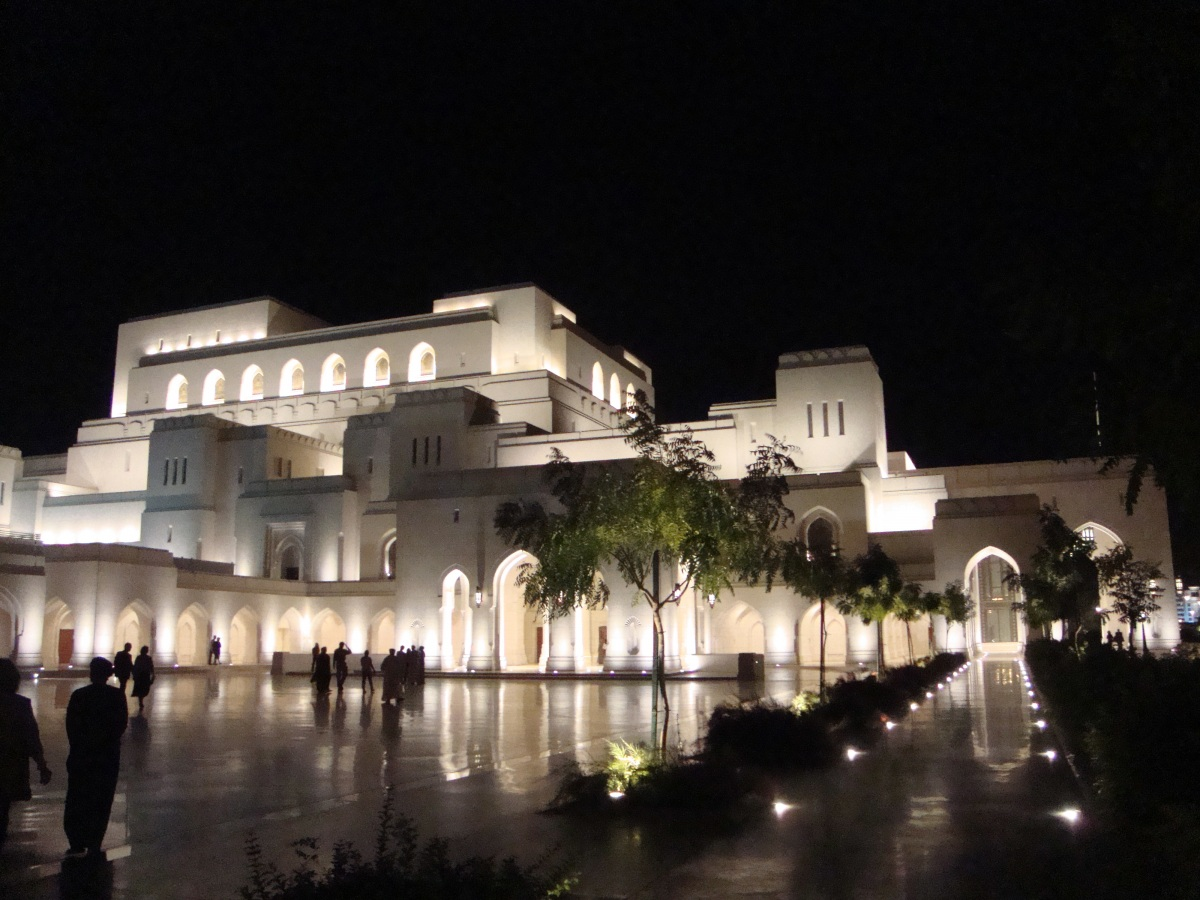 Royal Opera House, Oman