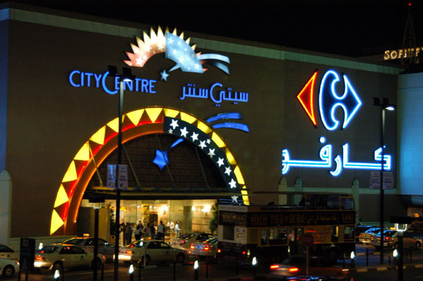 diera city centre mall at night