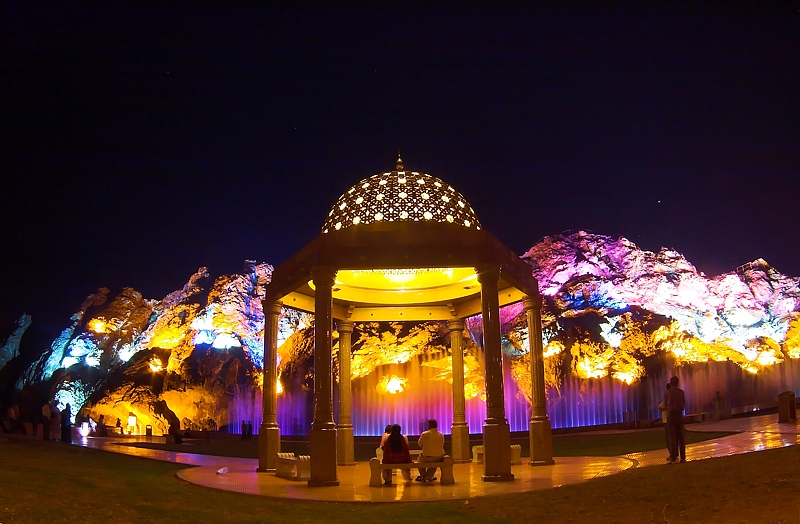 Water Light & Rocks show - Muscat